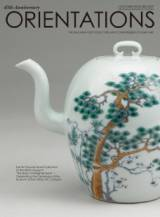 Cover of November 2009 issue of Orientations magazine, with an article about THF