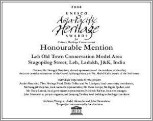 THF UNESCO Heritage Award 2006