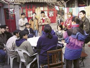 Beijing Hutong survey team - THF, Tsinghua University and EFEO's M. Bujard