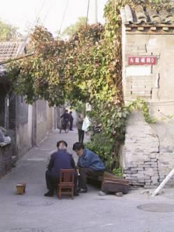 Quiet day in Beijing Hutong (Yutaka Hirako 03)