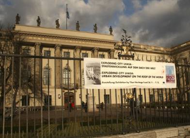 Humboldt University's main building on Berlin's Unter Den Linden boulevard, where the conference's second day was held