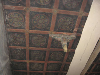 The ceiling panels have paintings on them (so far undated)