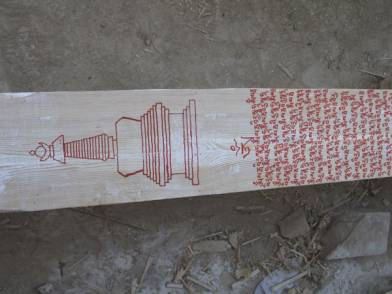 The Stupa's lifepole (sogshing) inscribed with Tibetan sacred formulas