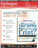 Jammu & Kashmir monthly magazine reports about THF