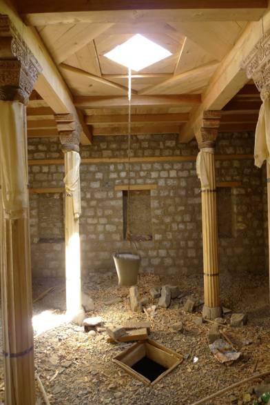 The Kashmir-Baltistan Room