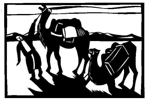 Caravan (detail 1 of 12) by Helena Becker