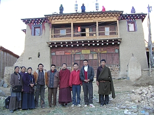 Yundrungling Team
